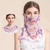 防曬面罩全臉真絲口罩女薄款防紫外線夏季護頸桑蠶絲透氣正品面紗 「潔思米」