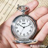 大號懷錶復古翻蓋鏤空雕花男士錶學生石英錶電子項鍊掛錶老人手錶『夏茉生活』