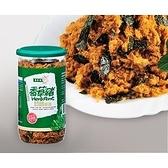 香草豬 海苔肉鬆 (220g /罐) 一罐