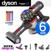 Dyson 戴森 V7 trigger+長管+fluffy(六吸頭版)使用至30分 無線手持吸塵器/建軍電器