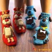 卡通毛線地板襪防滑冬季保暖女居家可愛加厚中筒粗線圣誕襪【小獅子】
