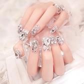 降價兩天 新娘婚紗婚禮攝影亮片美甲成品甲片假指甲 可拆卸穿戴手指甲貼片