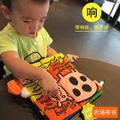 嬰兒撕不爛動物尾巴觸感立體布書早教響紙寶...