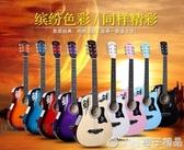 JIZHILIN38寸新手初學者民謠木吉他學生青少年入門樂器男女練習琴    (橙子精品)