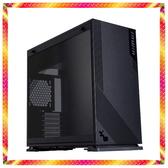 技嘉 Ryzen 5 3600XT 六核心處理器 RX5700 OC 超強顯示 酷炫RGB