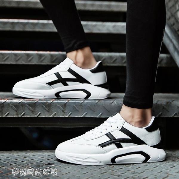 小白鞋 男士小白鞋潮流白鞋精神社會小夥板鞋休閒潮鞋  【快速出貨】