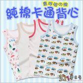 童裝嬰兒服寶寶無袖背心上衣 韓國原裝內衣睡衣-321寶貝屋