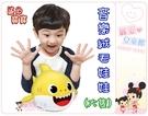 麗嬰兒童玩具館~Pinkfong碰碰狐-...