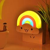 遙控小夜燈插電喂奶床頭燈創意夢幻節能LED臥室兒童嬰兒寶寶臺燈  百搭潮品