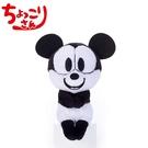 飛機迷款【日本正版】米奇 90周年紀念 排排坐玩偶 Chokkorisan 玩偶 拍照玩偶 Mickey 迪士尼 - 212956