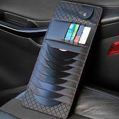 汽車CD夾時尚通用車載cd包遮陽板車用光碟碟片盒套眼鏡夾車內收納  初語生活館