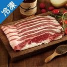 美國牛五花烤肉片400G±5%/盒【愛買冷凍】