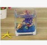 方形玻璃超白加厚迷你創意禮物小魚缸yhs3598【123休閒館】