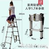加厚鋁合金多功能伸縮梯子工程梯便攜人字家用摺疊升降收縮樓梯牆ATF 青木鋪子