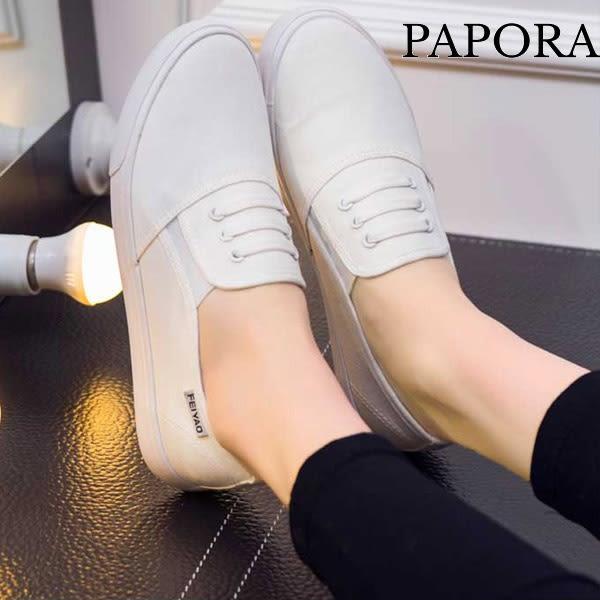 休閒鞋‧雙側鬆緊帆布鞋【KL237】白/黑