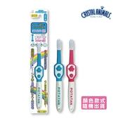 【盒損品】川西 POTATAN負離子兒童安全學習牙刷 1支入 (粉/藍兩色隨機出貨)  ◇iKIREI