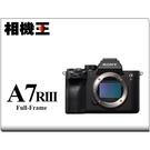 相機王 Sony A7R IIIA Bo...
