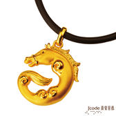 J'code真愛密碼- 龍馬精神 黃金墜子 送項鍊