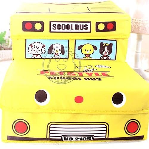 【培菓平價寵物網】日系school bus可折疊樓梯50*34*25cm