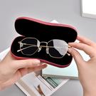 眼鏡盒 眼鏡盒簡約 男女款複古文藝時尚便攜防抗壓旅行近視眼睛鏡殼盒子 店慶降價