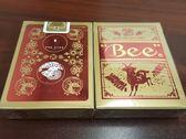 Bee Year of the Sheep Star Casino
