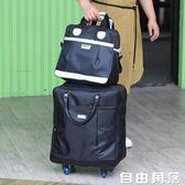 萬向輪拉桿包旅行包女手提登機箱大容量防水短途旅游包輕便行李袋 自由角落