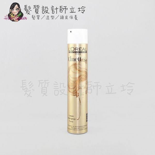 立坽『造型品』台灣萊雅公司貨 LOREAL 純粹造型 雅蝶定型噴霧500ml IM13