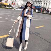 2018秋冬季新款女裝寬鬆韓版拼色呢子大衣中長款顯瘦時尚毛呢外套雙12鉅惠