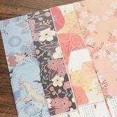 信紙信封套裝 復古和風文藝唯美小清新情書表告白堇色信箋