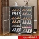 簡易鞋柜家用防塵收納神器鞋架子多層組裝經濟型門口塑料超大容量 LN4178【東京衣社】