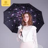 櫻花傘全自動雨傘女晴雨兩用折疊遮陽傘韓國小清新森系簡約黑膠傘 全館免運