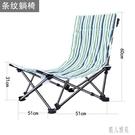 戶外便攜沙灘椅 家用懶人靠椅 辦公午休椅...