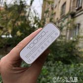 行動電源 華為蘋果華碩ZenPower原裝行動電源10050mAh毫安培手機行動電源快充 Chic七色堇