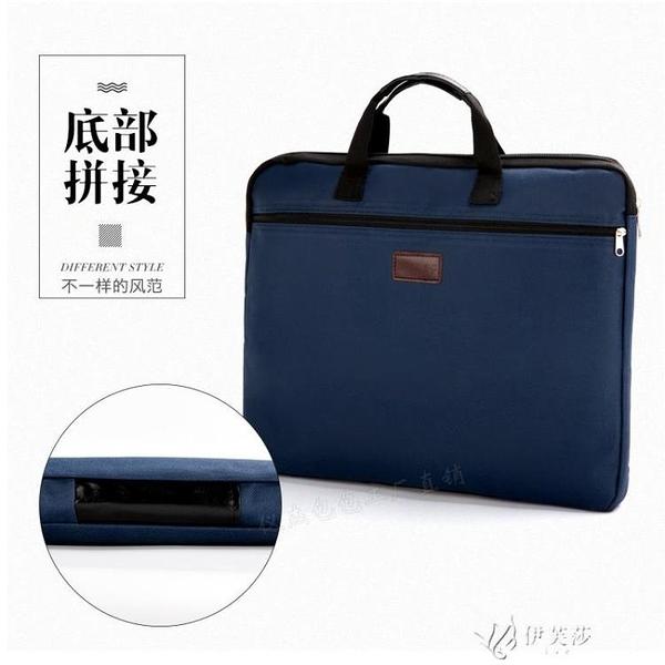 手提文件袋帆布A4辦公拉鍊袋大容量男女多層資料袋公文包會議 【快速出貨】