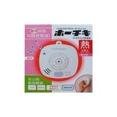 消防署認證日本製HOCHIKI住警器-偵熱型