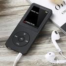 24小時現貨 隨身聽-外放mp3mp4播放器隨身聽小型便攜式學生版英語迷你超薄 提拉米蘇