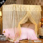 蚊帳 宮廷老式蚊帳1.5/1.8m2米床雙人家用不銹鋼支架落地2.0m nm11743【甜心小妮童裝】