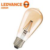 【歐司朗】1906復古型紐倫堡吊掛式 4W LED艾迪燈絲燈泡(木瓜型-黃光2入)