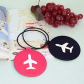 【FENICE】飛機造型行李吊牌(共2色)