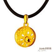 J'code真愛密碼-最甜蜜 黃金墜子 送項鍊