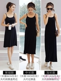 吊帶裙女春秋2020新款夏打底裙大尺碼無袖內搭襯裙黑莫代爾寬鬆背心 一次元
