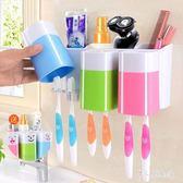 衛生間吸壁式免打孔牙刷架置物創意SMY6294【男人與流行】