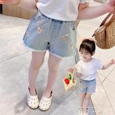 女童裝寶寶夏裝2020年兒童繡花時尚牛仔褲女寶寶外穿短褲子童裝 米娜小鋪