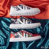 休閒鞋新款港風男鞋男士板鞋學生潮流麥吉良品