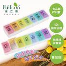 【Fullicon護立康】糖友7日組合式藥盒