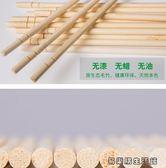 一次性筷子圓筷