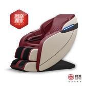 加贈泡腳機 / 輝葉 新頭等艙臀感按摩椅HY-7060 (網路獨賣款)