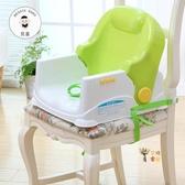 兒童餐椅 寶寶餐椅便攜式吃飯座椅兒童餐桌椅多功能可折疊飯桌學坐椅子T 3色 雙12提前購