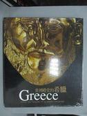 【書寶二手書T2/地理_ZAW】眾神殿堂的希臘_Stefano Maggi_未拆