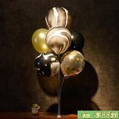 七一黨慶節商場裝飾擺件瑪瑙氣球裝飾商店櫥窗布置用品生日派對